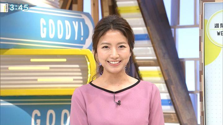2018年10月25日三田友梨佳の画像18枚目