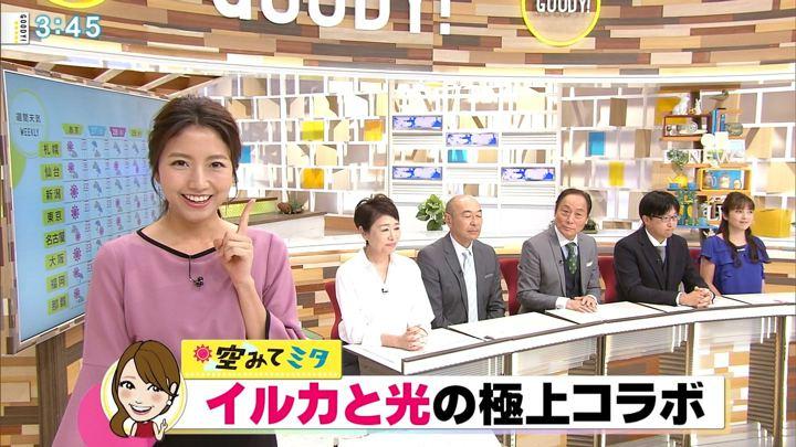 2018年10月25日三田友梨佳の画像21枚目