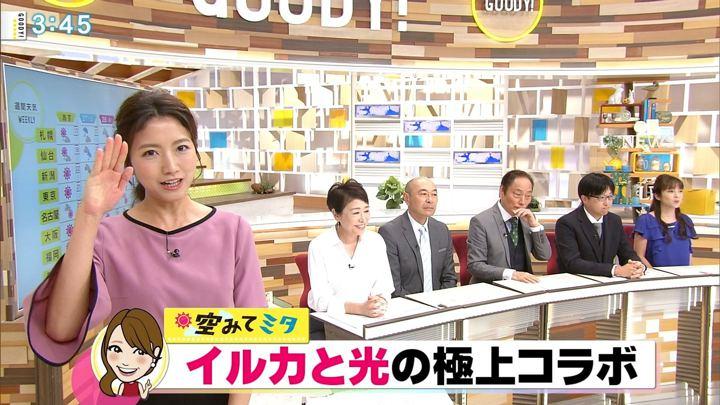 2018年10月25日三田友梨佳の画像22枚目