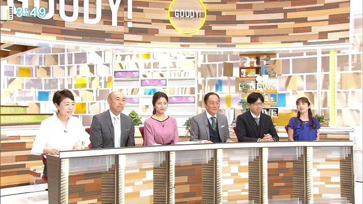 2018年10月25日三田友梨佳の画像26枚目