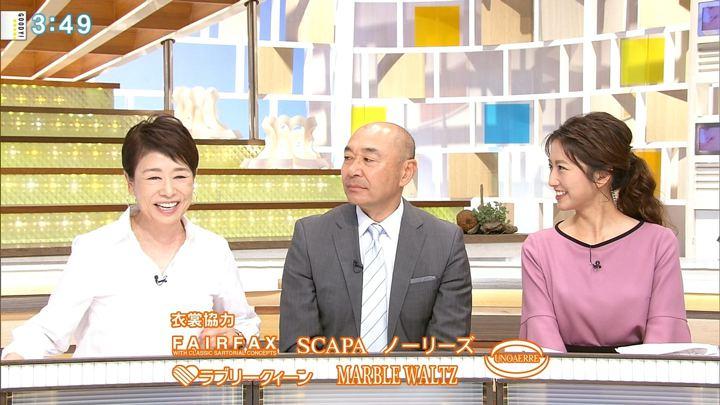 2018年10月25日三田友梨佳の画像28枚目
