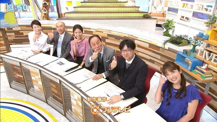 2018年10月25日三田友梨佳の画像29枚目