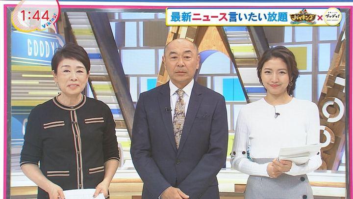 2018年10月26日三田友梨佳の画像01枚目