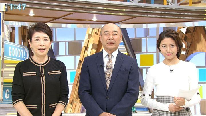 2018年10月26日三田友梨佳の画像02枚目