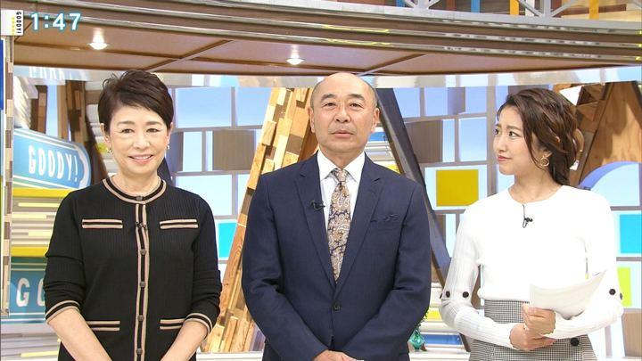 2018年10月26日三田友梨佳の画像03枚目