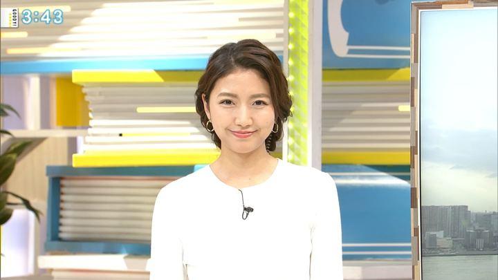 2018年10月26日三田友梨佳の画像08枚目
