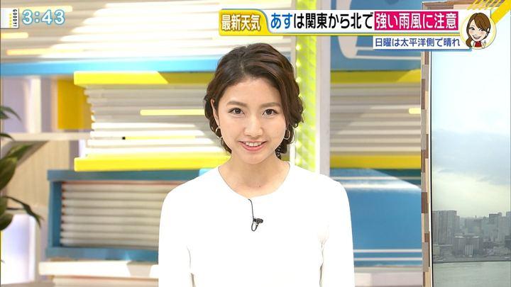 2018年10月26日三田友梨佳の画像10枚目