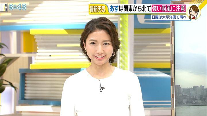 2018年10月26日三田友梨佳の画像11枚目
