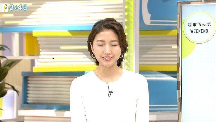 2018年10月26日三田友梨佳の画像15枚目