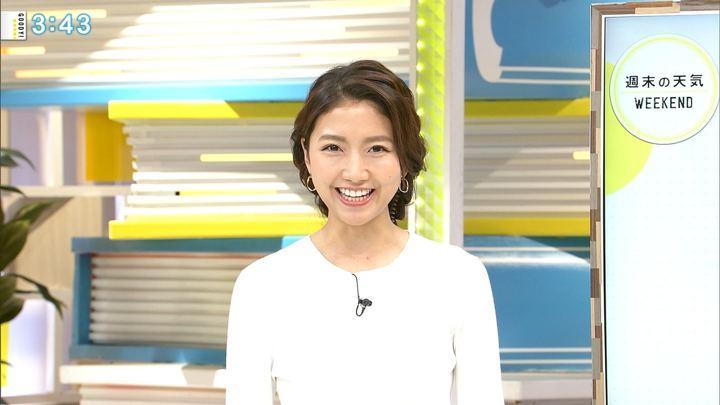 2018年10月26日三田友梨佳の画像17枚目