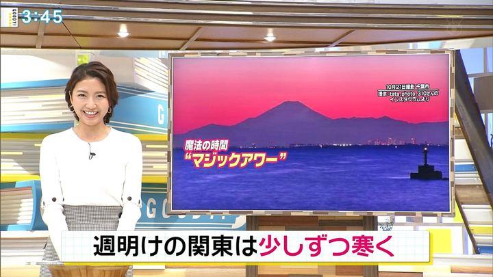 2018年10月26日三田友梨佳の画像23枚目