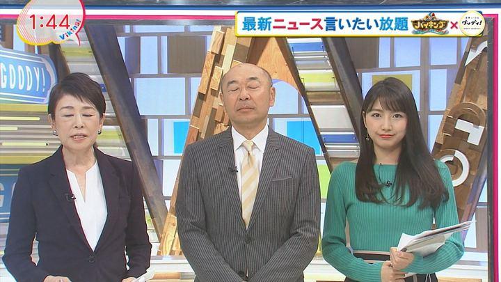 2018年10月30日三田友梨佳の画像01枚目