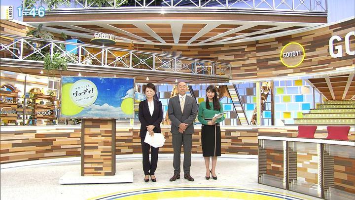 2018年10月30日三田友梨佳の画像02枚目
