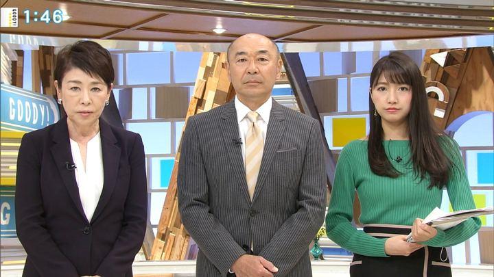 2018年10月30日三田友梨佳の画像04枚目