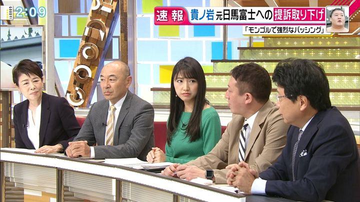 2018年10月30日三田友梨佳の画像07枚目