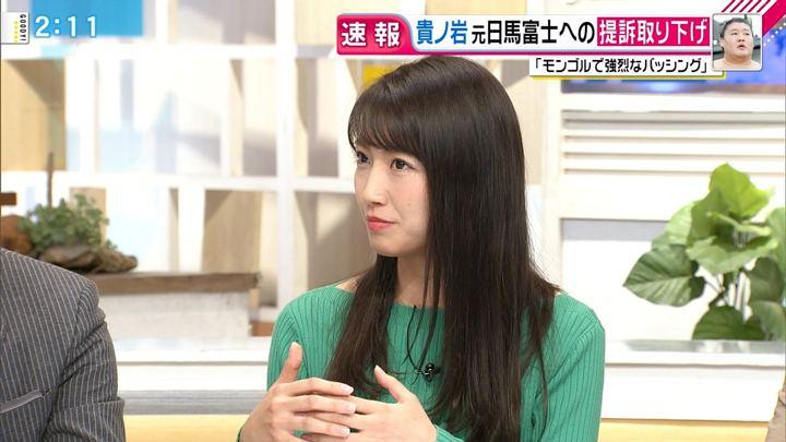 2018年10月30日三田友梨佳の画像09枚目