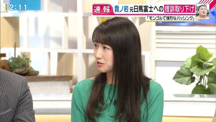 2018年10月30日三田友梨佳の画像10枚目