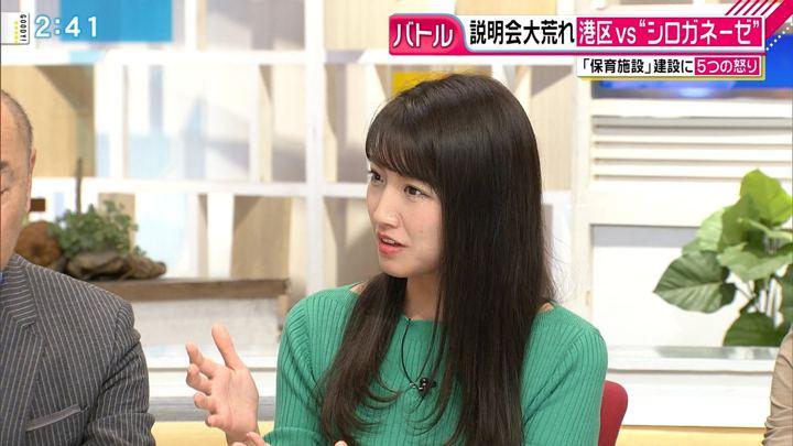 2018年10月30日三田友梨佳の画像12枚目