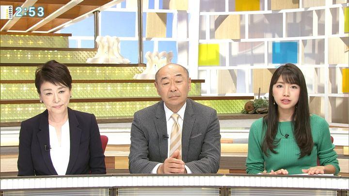 2018年10月30日三田友梨佳の画像14枚目
