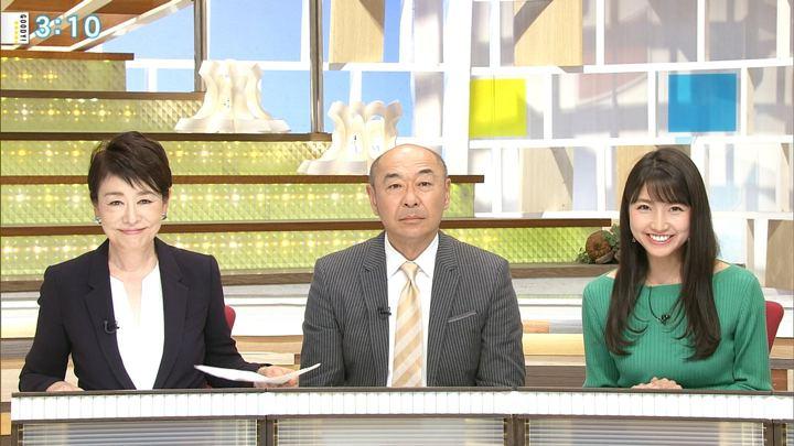 2018年10月30日三田友梨佳の画像15枚目