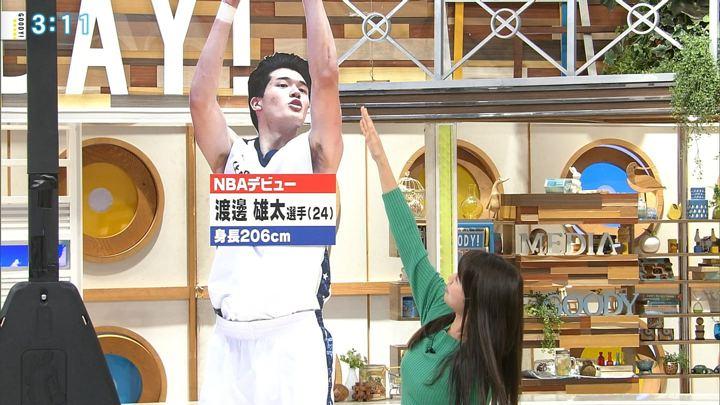 2018年10月30日三田友梨佳の画像17枚目