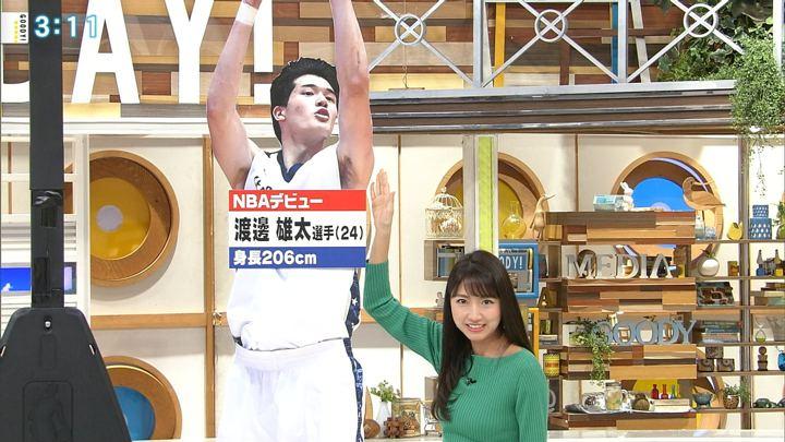 2018年10月30日三田友梨佳の画像18枚目