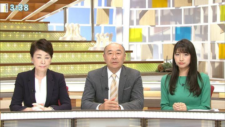 2018年10月30日三田友梨佳の画像23枚目
