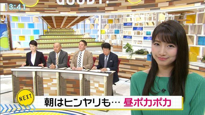 2018年10月30日三田友梨佳の画像25枚目