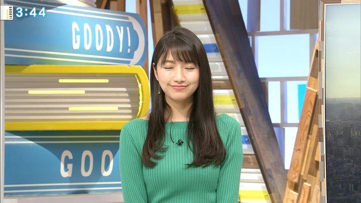 2018年10月30日三田友梨佳の画像26枚目