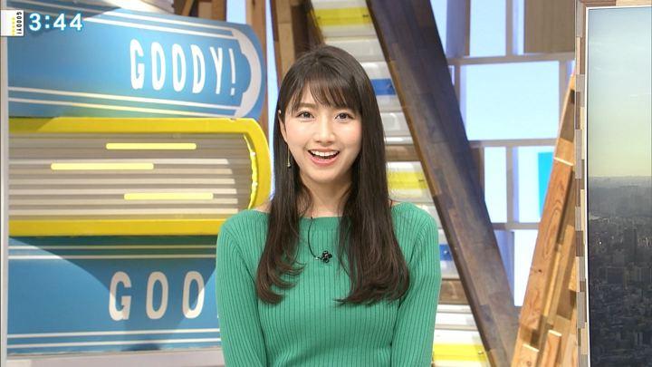 2018年10月30日三田友梨佳の画像27枚目