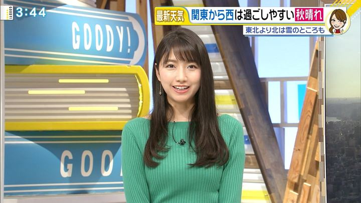 2018年10月30日三田友梨佳の画像28枚目
