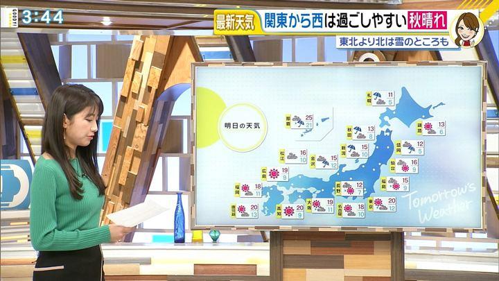 2018年10月30日三田友梨佳の画像30枚目
