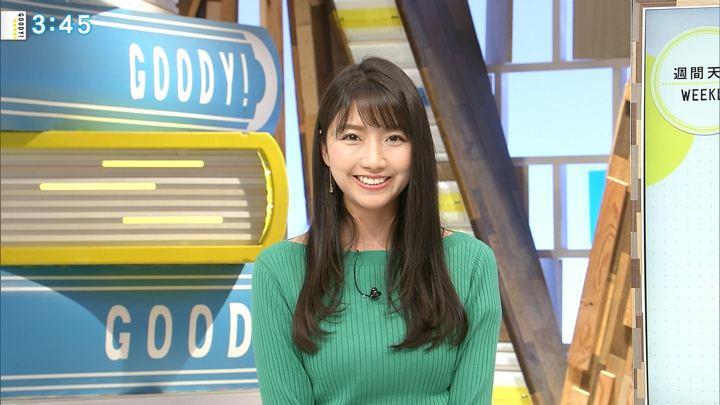 2018年10月30日三田友梨佳の画像32枚目