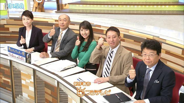 2018年10月30日三田友梨佳の画像40枚目