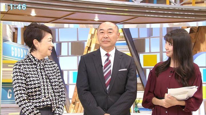 2018年11月01日三田友梨佳の画像04枚目