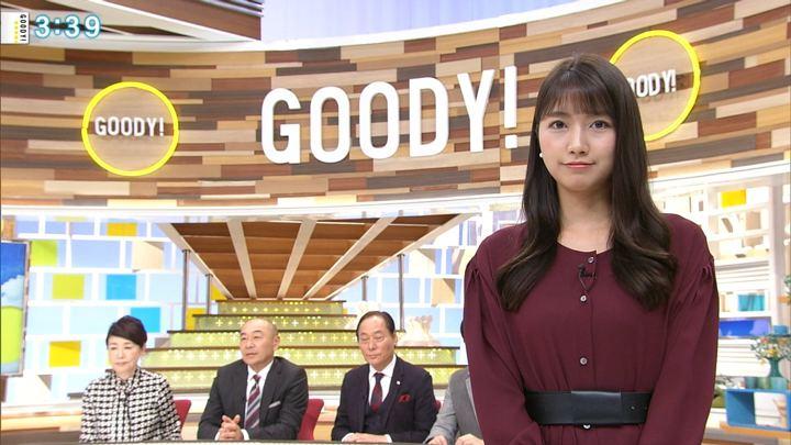 2018年11月01日三田友梨佳の画像11枚目