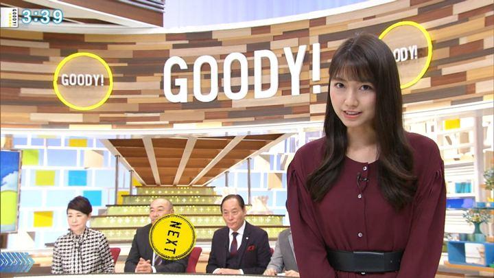 2018年11月01日三田友梨佳の画像12枚目