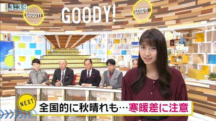 2018年11月01日三田友梨佳の画像13枚目