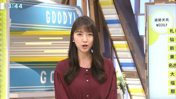 2018年11月01日三田友梨佳の画像18枚目