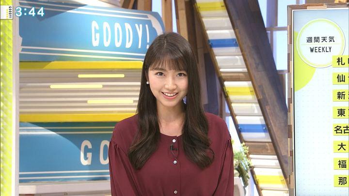 2018年11月01日三田友梨佳の画像19枚目