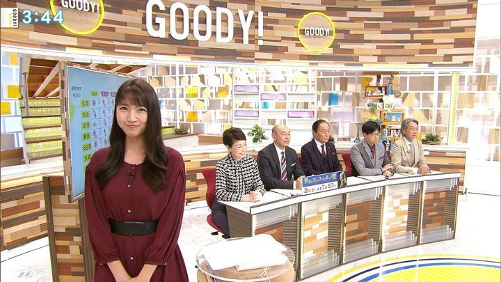 2018年11月01日三田友梨佳の画像21枚目