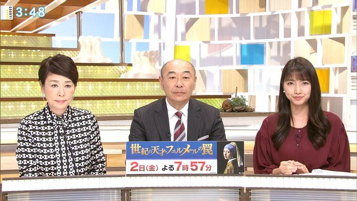 2018年11月01日三田友梨佳の画像24枚目