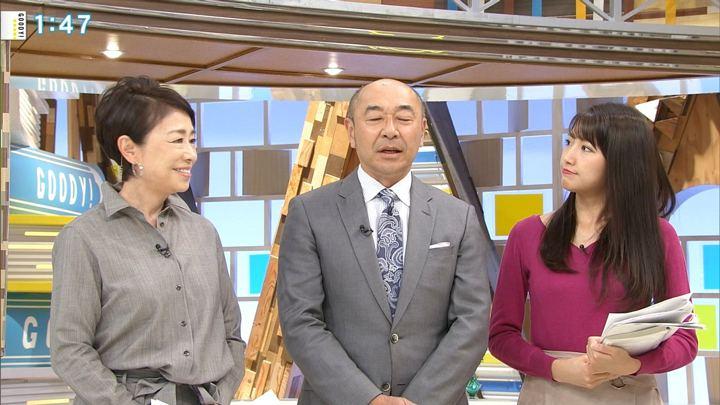 2018年11月02日三田友梨佳の画像06枚目