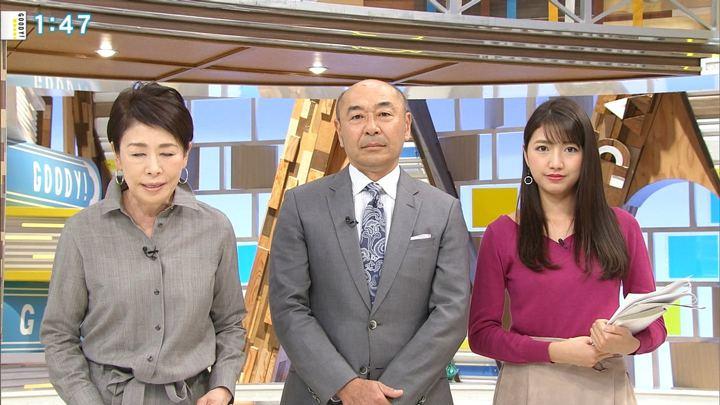 2018年11月02日三田友梨佳の画像07枚目