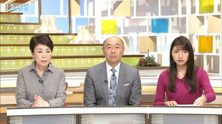 2018年11月02日三田友梨佳の画像11枚目
