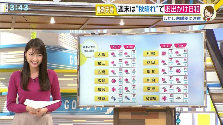 2018年11月02日三田友梨佳の画像20枚目