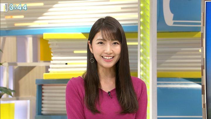 2018年11月02日三田友梨佳の画像23枚目