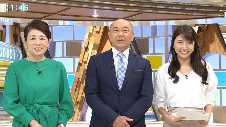 2018年11月05日三田友梨佳の画像05枚目