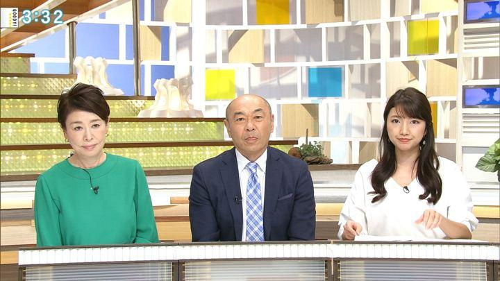 2018年11月05日三田友梨佳の画像17枚目