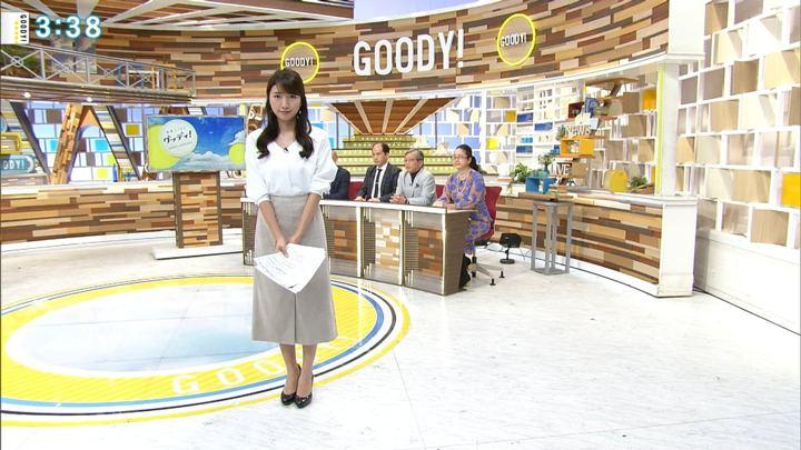 2018年11月05日三田友梨佳の画像18枚目
